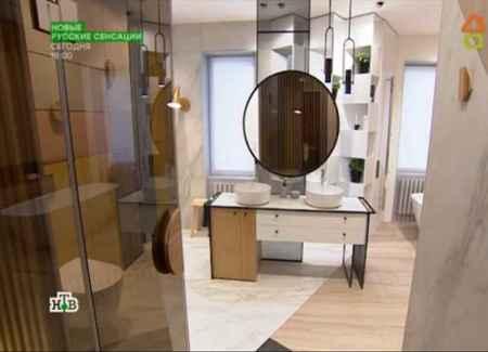 Дачный ответ (24-12-2017) Авангард и модернизм в ванной